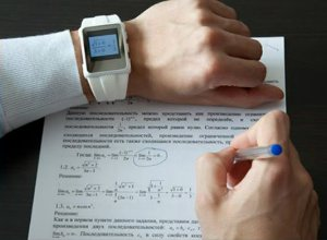 smartwatch-exam