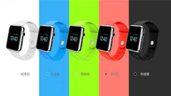 apple_watch_clone-1