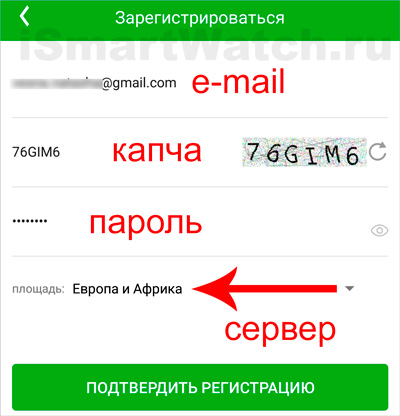 SeTracker2 данные