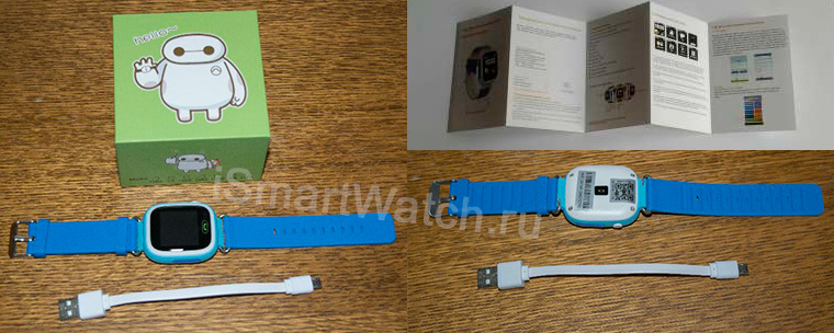 Официальный дилер Smart Baby Watch