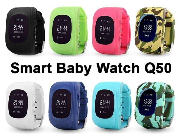 Smart Baby Watch Q50 цвета