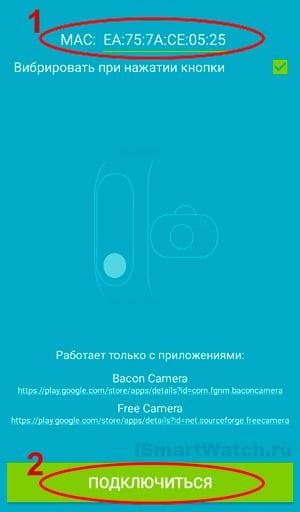 Управление камерой