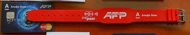браслет с опцией PayPass