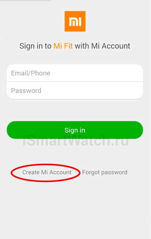 Регистрация в Mi Fit