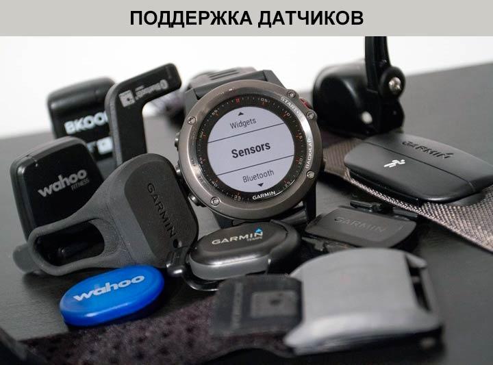 Обзор Garmin Fenix 3: мультиспортивные GPS часы