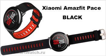 Xiaomi Amazfit Pace black
