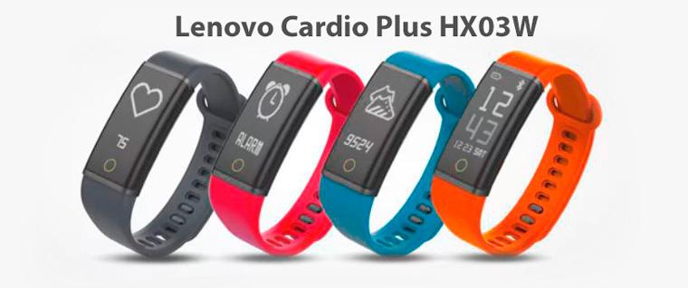 Lenovo Cardio Plus HX03W цвета