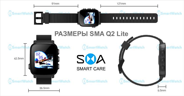 Размеры SMA Q2