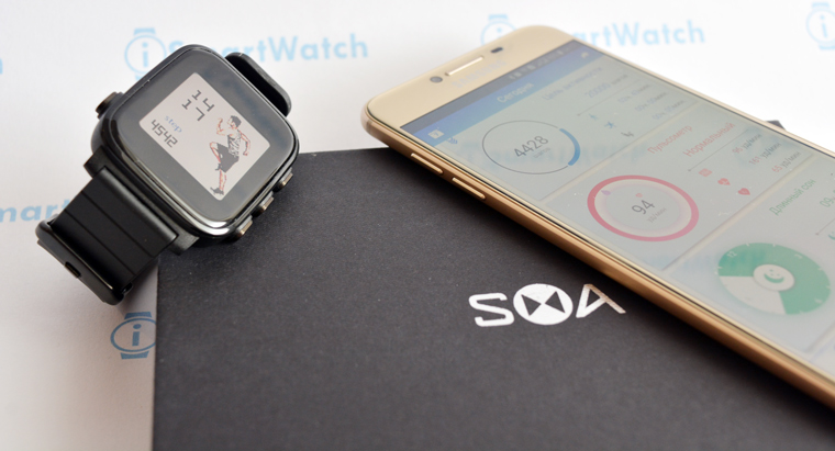 SMA Q2 Lite смарт часы