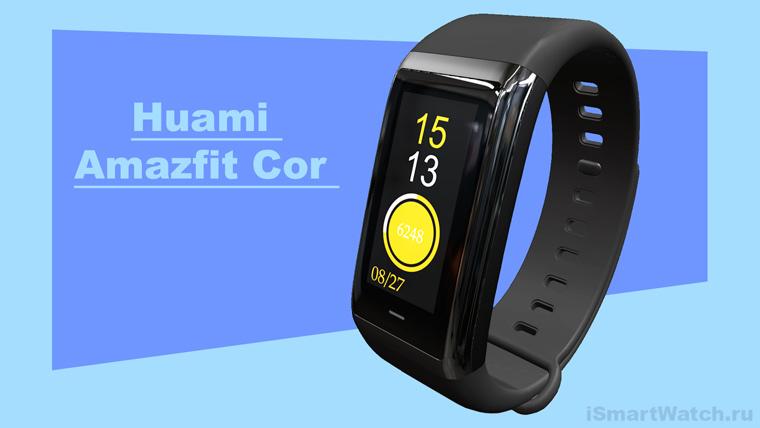 Huami Amazfit Cor