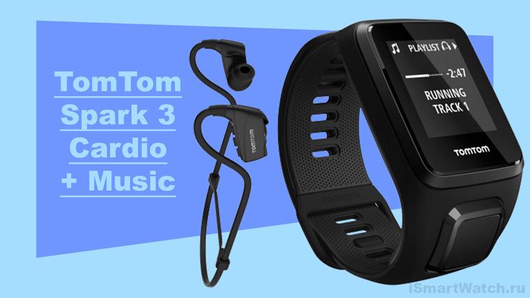 TomTom Spark 3 Cardio Music