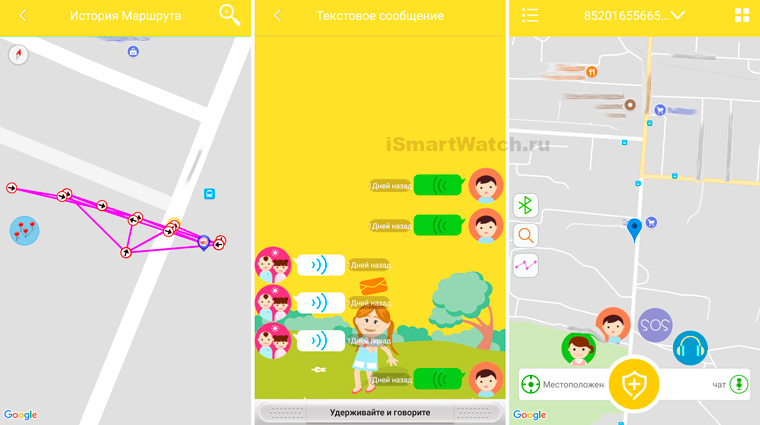 Мобильное приложение EnBe