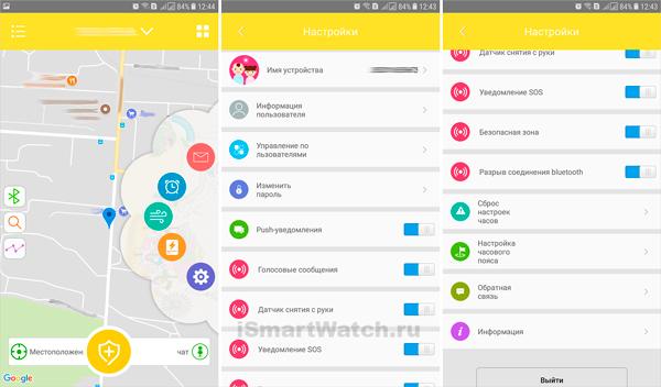 Приложение EnBe App