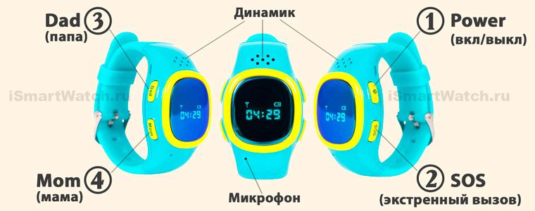 EnBe 2 кнопки