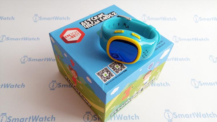 EnBe 2 детские часы