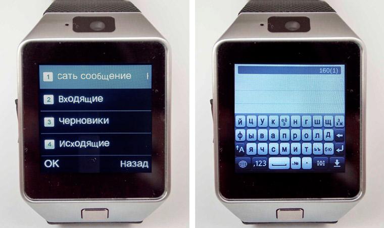 dz09 sms