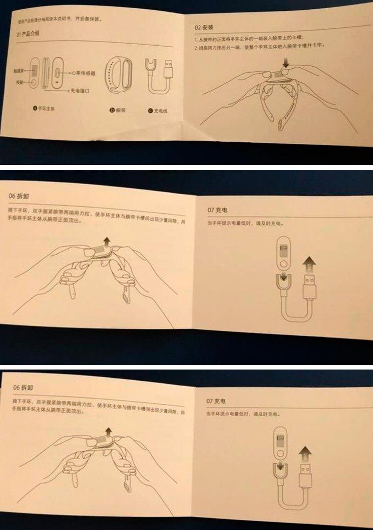 xiaomi band 3 инструкция