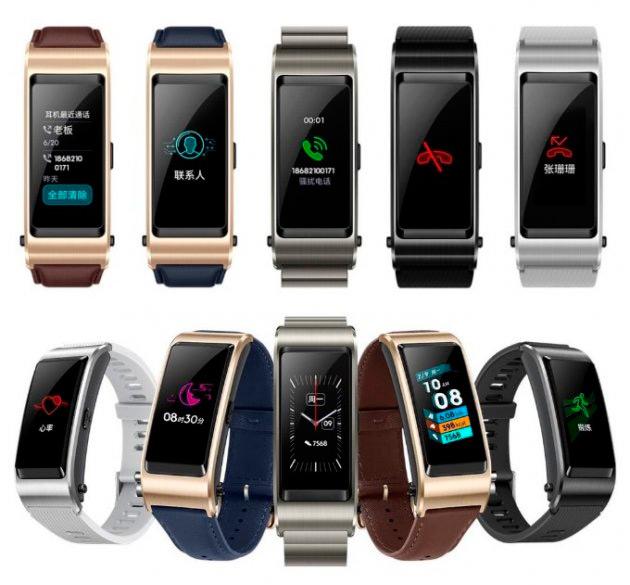 Huawei TalkBand B5 все версии