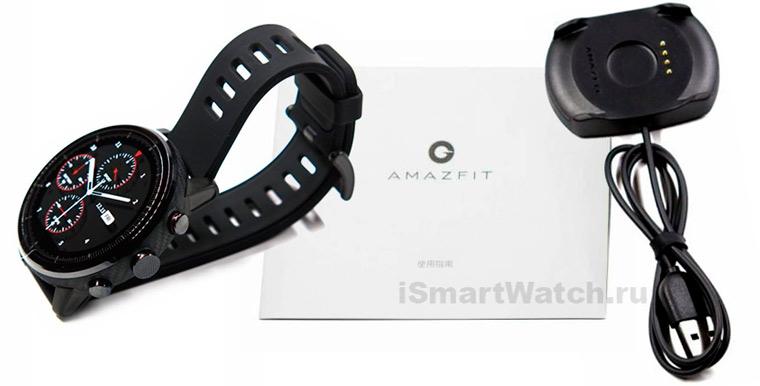 Amazfit Stratos комплектация