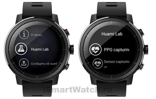 Huami Lab