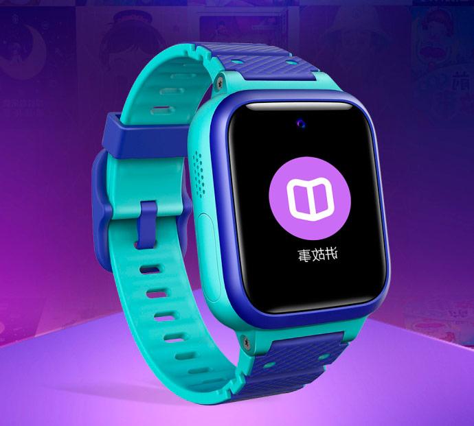 Xiaomi Xiaoxun Children Smartwatch S2