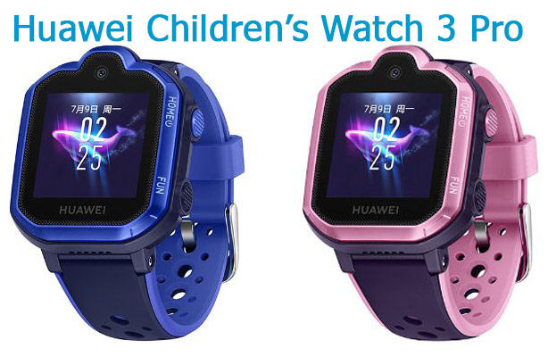 Huawei Children Watch 3 Pro