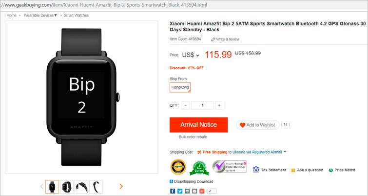 Amazfit Bip 2 Buying