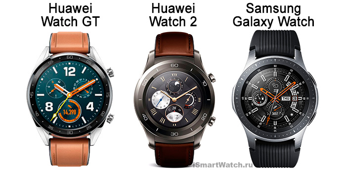 Watch GT, 2, Galaxy Watch