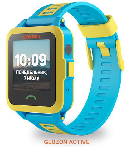 часы active