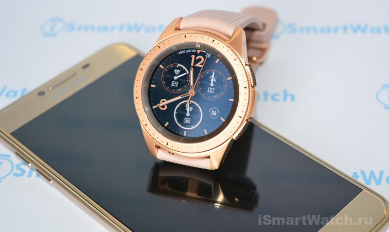 Galaxy Watch женские