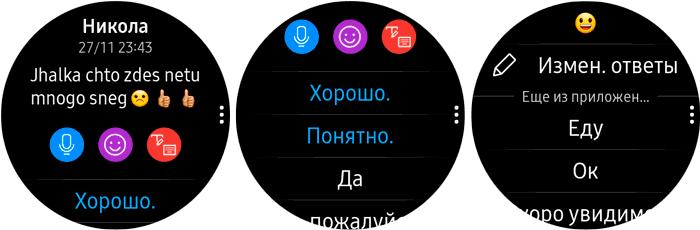 Уведомления