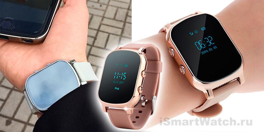 Smart GPS Watch T58