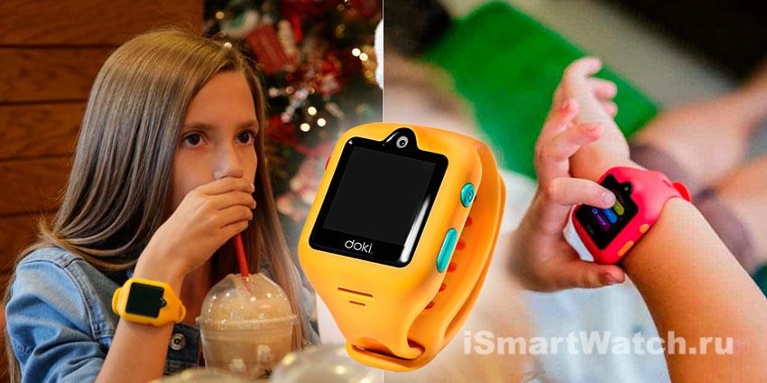 Smart Baby Watch dokiWatchS