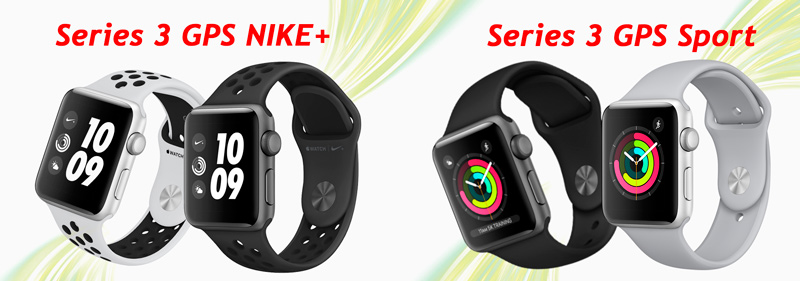 Series 3 Sport и Nike
