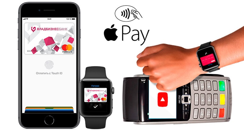apple watch nfc pay