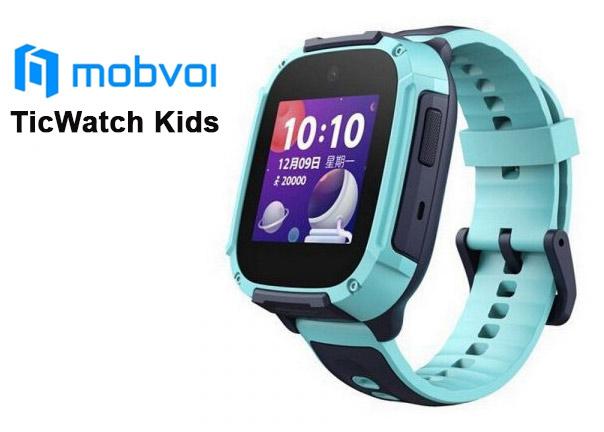 детские часы mobvoi ticwatch kids