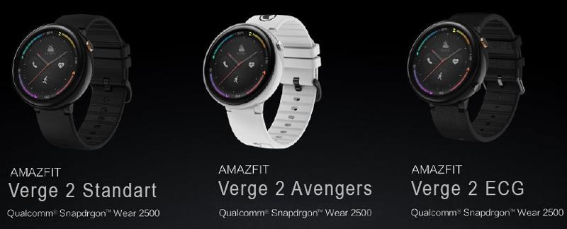 amazfit verge 2 ecg + Avengers