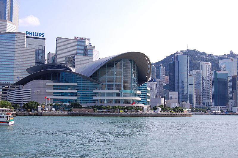 Hong Kong Convention and Exhibition