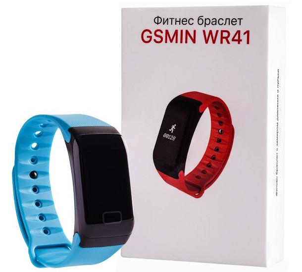 фитнес-браслет GSMIN WR41