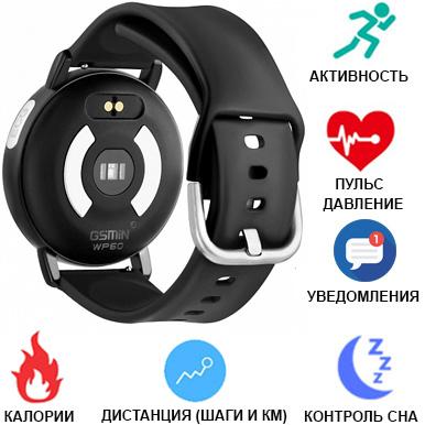 функции часов DM60
