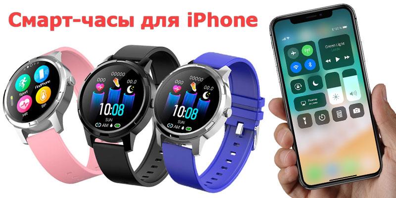 Модели часы айфон стоимость и бу касио часы продам