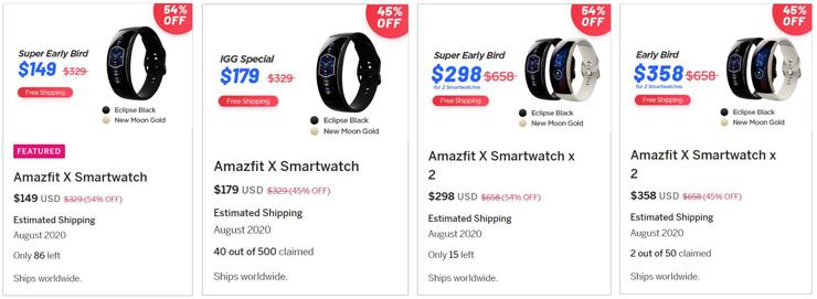 Цена Amazfit X