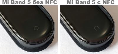 Кнопка NFC
