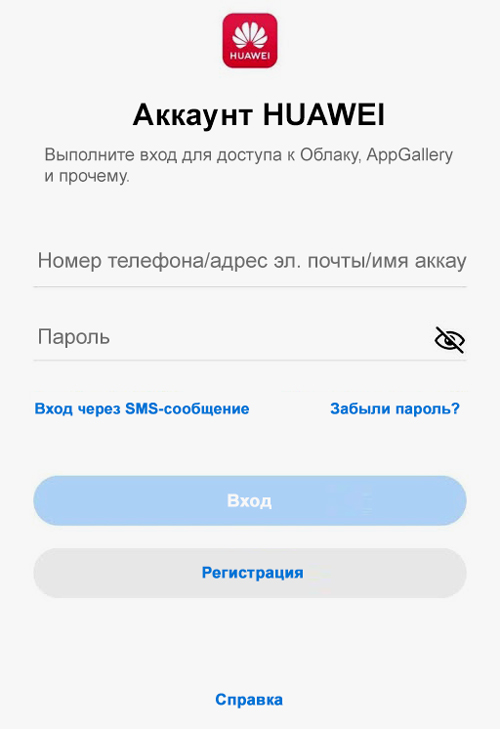 Huawei Health вход
