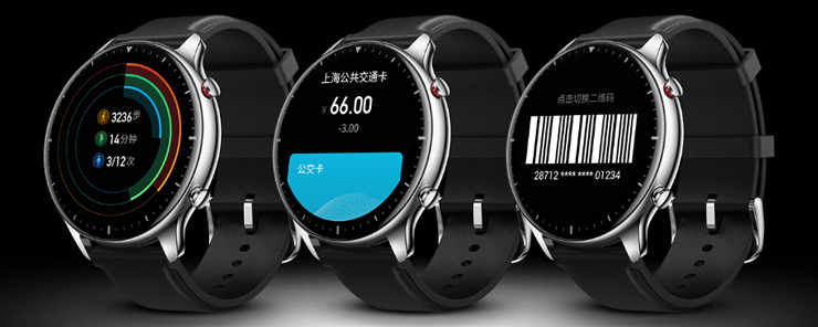 GTR 2 NFC