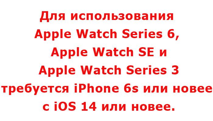 info apple watch