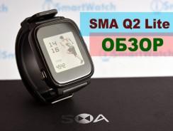 Обзор SMA Q2: фитнес-часы с зарядом на 40 дней