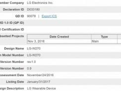 Носимое устройство LG-W270 получило сертификацию Bluetooth SIG