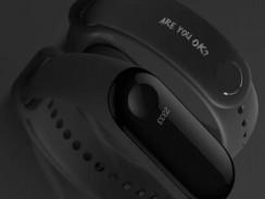 В августе выйдет эксклюзивная версия Xiaomi Mi Band 3