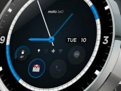 Десять победителей сразятся в финале конкурса на дизайн Moto 360
